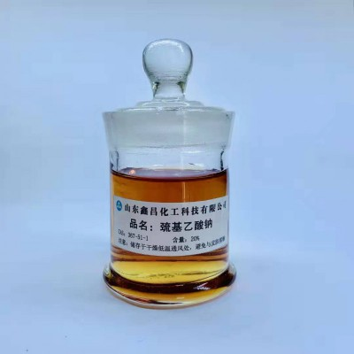巯基乙酸钠