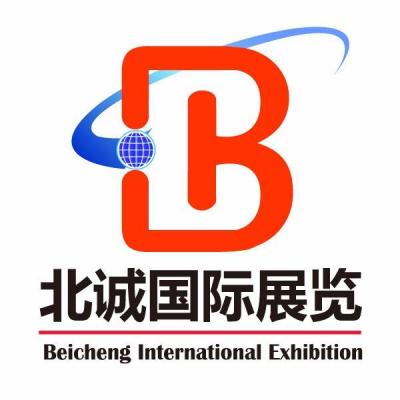 2021中国厦门半导体展览会/电子芯片展会