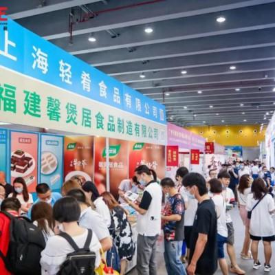 2021广州国际餐饮品牌投资与区域合作展会