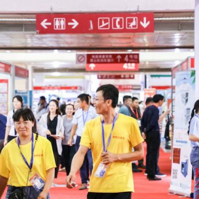 2021年北京餐饮展会,北京餐饮食材展,北京餐饮加盟博览会