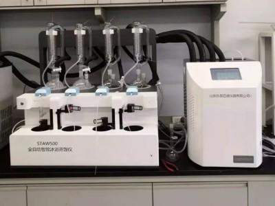 全自动冰浴多功能蒸馏仪 STAW500