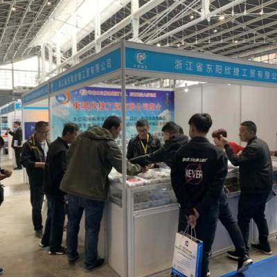 2021石家庄国际纺织印染及后整理设备展览会