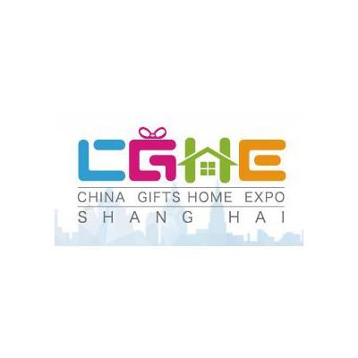 2021上海礼品赠品及家居用品展