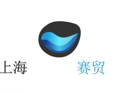 2021广州国际真空镀膜技术及设备展览会
