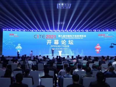 2022大湾区深圳电子展览会