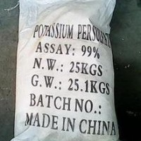 山东济南过硫酸钾急速发货