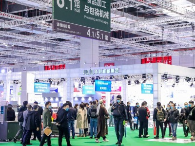 2021中国西部(西安)国际汽车涂料及涂装技术展览会