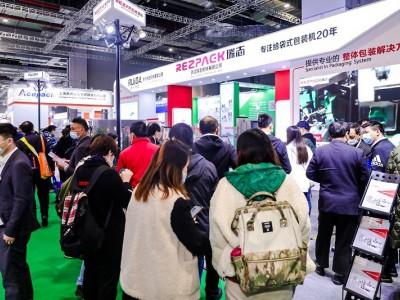 2022西部国际包装设备展览会