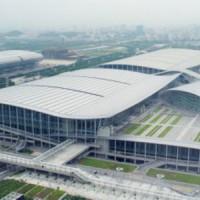 2021厦门中医药产业展览会