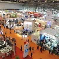 2022第五届广州国际新零售及无人售货博览会