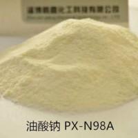 山东油酸钠厂家 油酸钠皂粉 低价批发油酸钠皂粉
