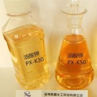 工业清洗剂油酸钾 油酸钾厂家价格 液体油酸钾