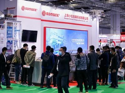 2022西部(西安)国际工业互联网及工业通讯展览会
