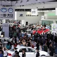 2022西部(西安)国际工业清洗及部件清洁展览会