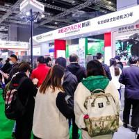 2022西部国际工业自动化及仪器仪表展览会