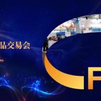 如何在2021天津糖酒会_秋季第105届糖酒会上提升招商效果