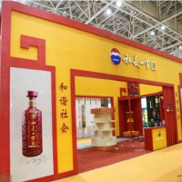 抢酒食商机-2021上海糖酒会凝心聚力十月再出发