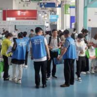 2021北京健博会,北京健康展,中国健康展,DJK健康产业展
