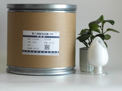 聚乙烯吡络烷酮 PVP
